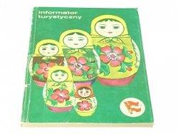 INFORMATOR TURYSTYCZNY 1986