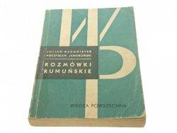 ROZMÓWKI RUMUŃSKIE - Julian Rachmister 1966