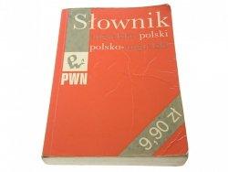 SŁOWNIK ANGIELSKO-POLSKI; POLSKO-ANGIELSKI (1998)