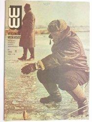 WIADOMOŚCI WĘDKARSKIE NR 12 1974 (306)