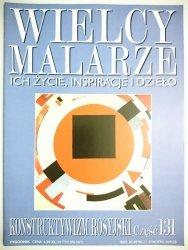 WIELCY MALARZE CZĘŚĆ 131