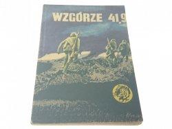 ŻÓŁTY TYGRYS: WZGÓRZE 41.9 - Łubiński (1973)