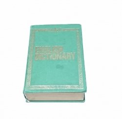 THE QUALITY DICTIONARY OF THE ENGLISH LANGUAGE