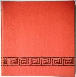 DER PARTHENON FRIES - D. E. L. Haynes