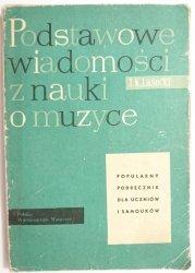 PODSTAWOWE WIADOMOŚCI Z NAUKI O MUZYCE - Lasocki 1960