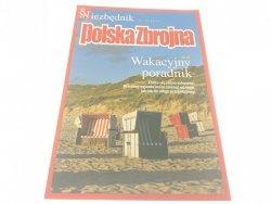 POLSKA ZBROJNA. NIEZBĘDNIK NR 5/2012