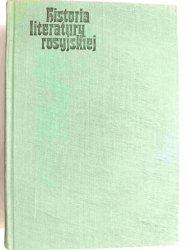 HISTORIA LITERATURY ROSYJSKIEJ TOM II - red. Jakóbiec 1976