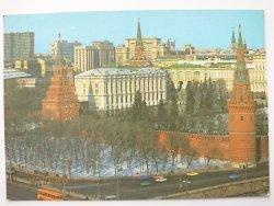 MOSCOW. KREMLIN. BOROVITSKAYA AND VODOVZVODNAYA TOWERS
