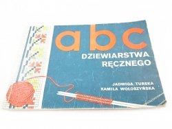 ABC DZIEWIARSTWA RĘCZNEGO - Jadwiga Turska 1986