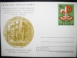 KARTKA POCZTOWA. BOHATERSKIM HARCERKOM I HARCERZOM ŚLĄSKIM POLEGŁYM W LATACH 1939-1945