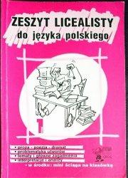 ZESZYT LICEALISTY DO JĘZYKA POLSKIEGO KLASA 1 1996