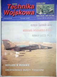 NOWA TECHNIKA WOJSKOWA 1-1996