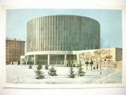 BUILDING OF THE BORODINO BATTLE OF 1812 PANORAMA MOSCOW USSR