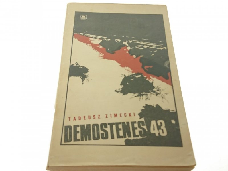 DEMOSTENES 43 - Tadeusz Zimecki (1969)