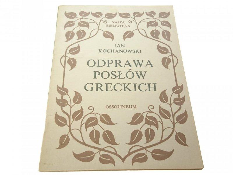 ODPRAWA POSŁÓW GRECKICH - Jan Kochanowski (1985)