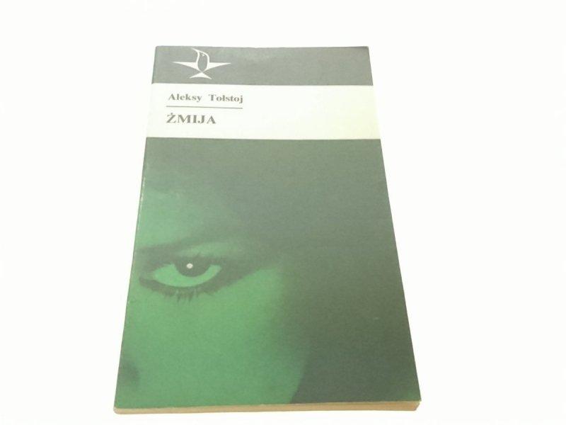 ŻMIJA - Aleksy Tołstoj (Wydanie II 1977)