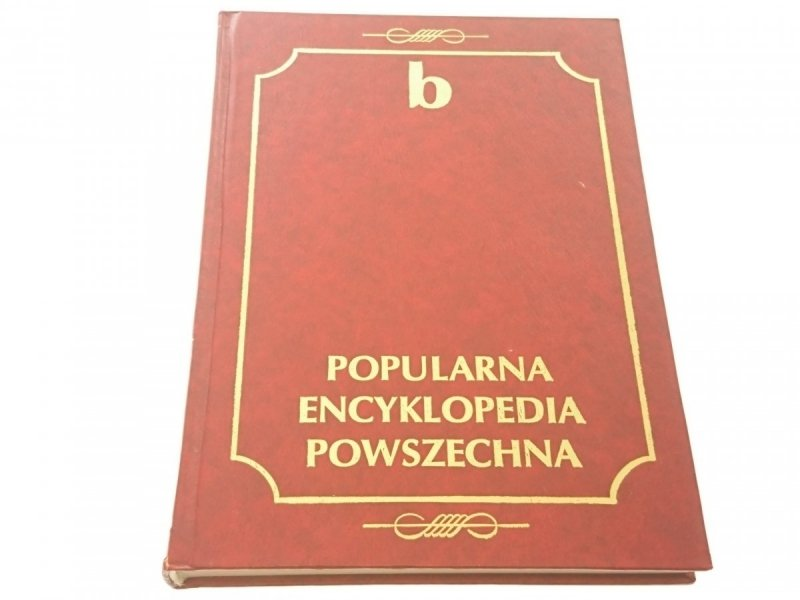 POPULARNA ENCYKLOPEDIA POWSZECHNA TOM 2 B (1994)