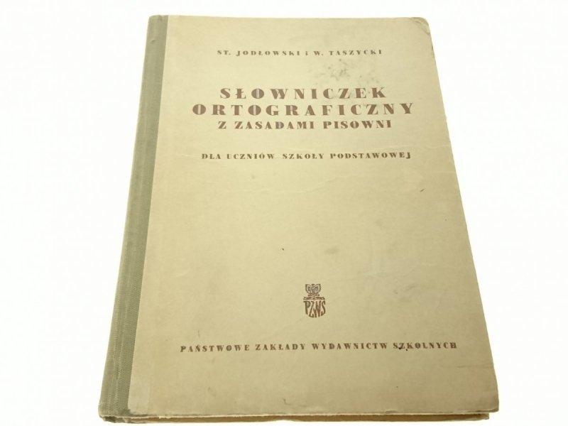 SŁOWNICZEK ORTOGRAFICZNY Z ZASADAMI PISOWNI (1964)