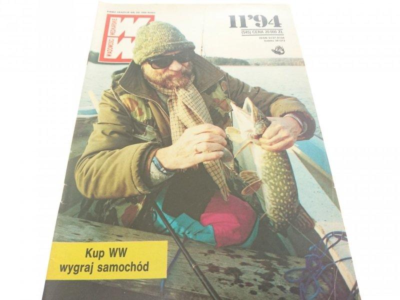 WIADOMOŚCI WĘDKARSKIE 11/94 - SKRĘCONA ŻYŁKA