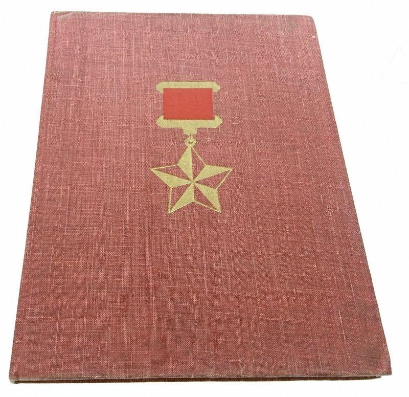 TOWARZYSTWO BRONI 1944-1945 ALBUM