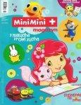 MiniMini+ magazyn 3/2016 + zestaw fana + niespodzianka