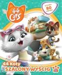 44 Koty 2 Szalony wyścig