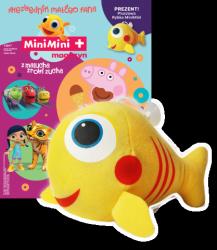 MiniMini+ zestaw 2 książki + maskotka pluszowa rybka