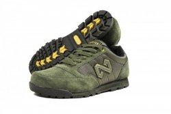 Navitas Buty Trainers Green roz. 47
