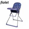 krzesełko składane do karmienia FLOWER 4baby