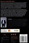 MLM. Profesjonalny marketing sieciowy - sposób na sukces w biznesie