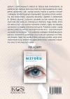 Samoleczenie wzroku metodą dr. Bates''a