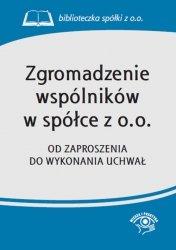 Zgromadzenie wspólników w spółce z o.o.