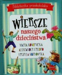 Biblioteczka przedszkolaka Wiersze naszego dzieciństwa