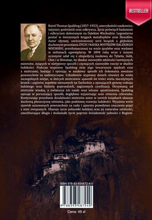 Pakiet Życie i Nauka Mistrzów Dalekiego Wschodu Tom I-III Tom IV-VI