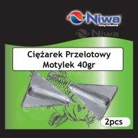 CIĘŻAREK PRZELOTOWY MOTYLEK 40gr (2pz)