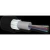 Kabel światłowodowy UNIWERSALNY SM 12J 9/125 LSOH
