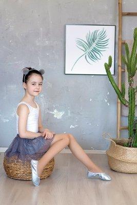 Rajstopy dziewczęce Knittex Ballerina 20 den