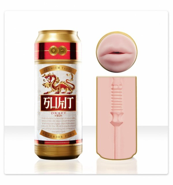 Masturbator Fleshlight Sex In A Can - Sukit Draft