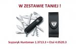Victorinox Huntsman 1.3713.3 + Etui 4.0520.3