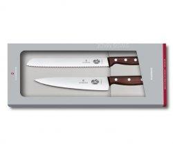 Zestaw kuchenny Victorinox 5.1020.21G