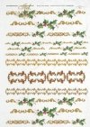Christmas decors, decorations, Christmas, Christmas decorations, floral motifs