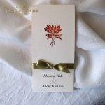 Einladungskarten / Hochzeitskarte 01722_69_orange