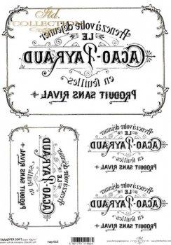.трансферная бумага для декупажа T4013