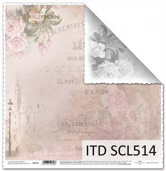 Бумага для скрапбукинга SCL514
