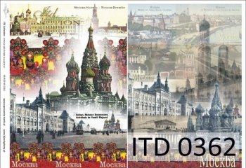 Decoupage paper ITD D0362M
