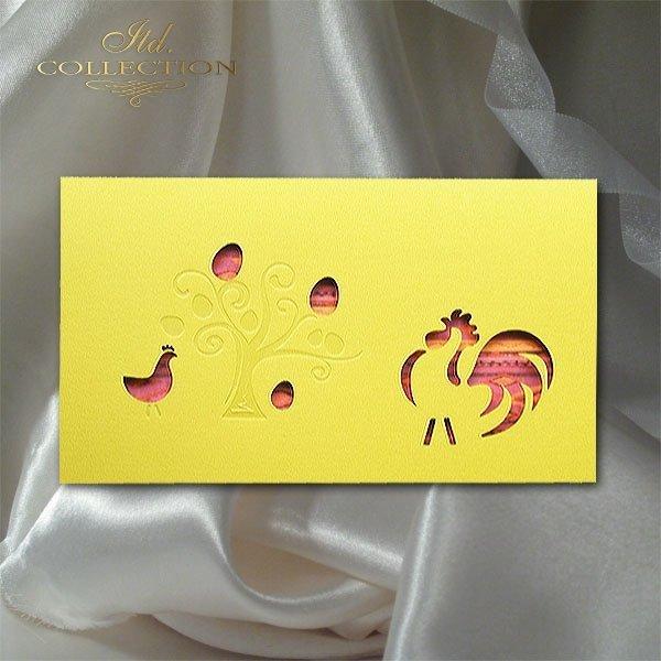 Пасхальная открытка с конвертом KW185