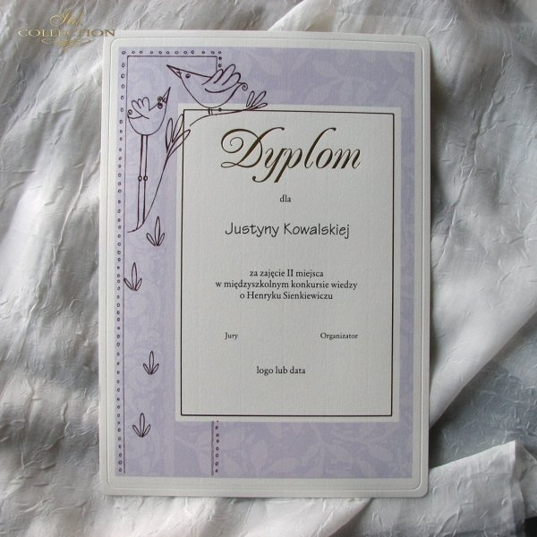 диплом DS0500 с золотыми буквами