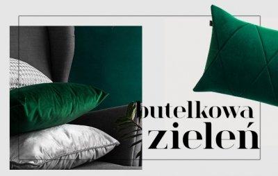 Kolorowe Poduszki Dekoracyjne Ozdobne Eleganckie