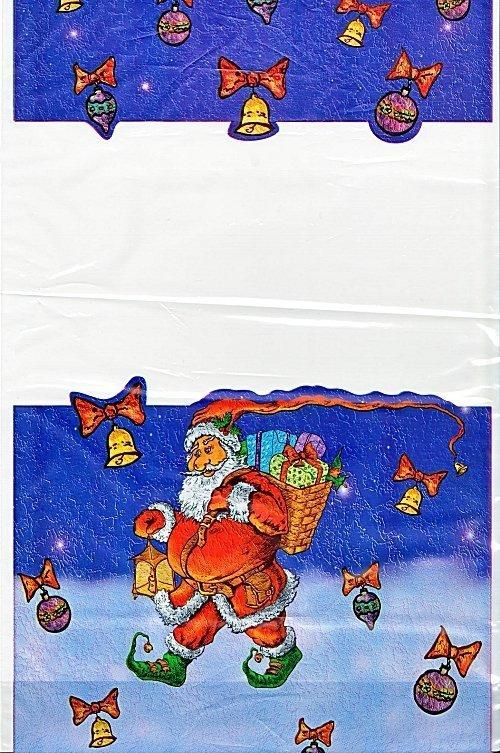 Woreczki upominkowe świąteczno-mikołajkowe M 10 szt.