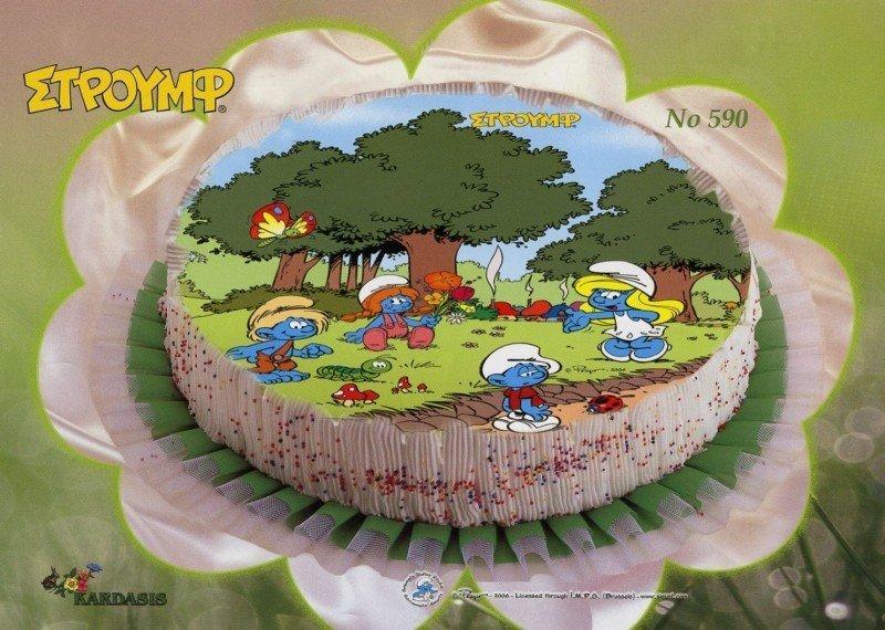 Kardasis - opłatek na tort okrągły Smerfy